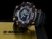 Zegarek Męski G-SHOCK 35TH ANNIVERSARY MAGMA OCEAN COLLECTION GPR B1000TF 1ER - Limitowana edycja