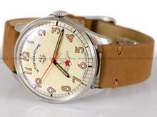 Zegarek Męski mechaniczny Sturmanskie Gagarin 2416-3805146