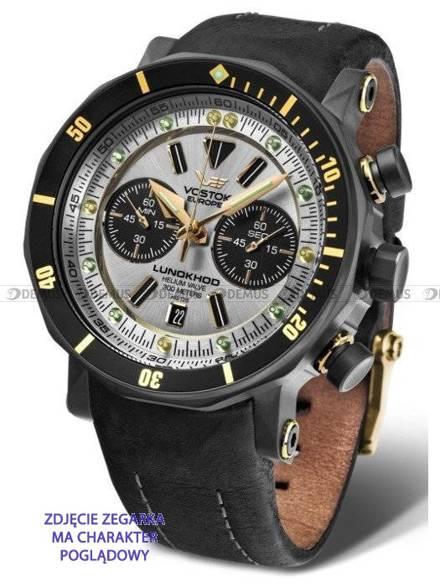 Pasek skórzany do zegarka Vostok Lunokhod 6S21-620E277 - 25 mm