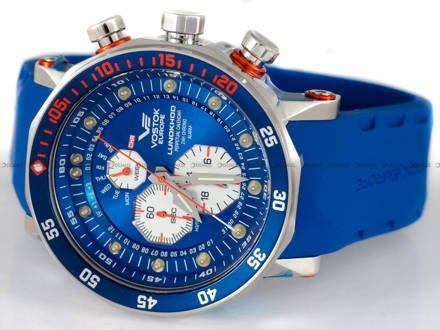 Zegarek Męski Vostok Lunokhod-2 YM86-620A636